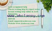 Database Assignment Writing Help in Sharjah, Arab (UAE)