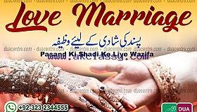dua-for-love-marriage-wazifa-prayer-spells-amail-amliyat_grid.jpg