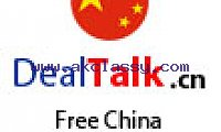 Free China Clifieds - DealTalk.cn