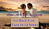 AUTHENTIC POWERFUL LOST LOVE SPELL CASTER IN SAN FRANCISCO,CA ☎+27784002267☎  TO BRING BACK LOST LOVE
