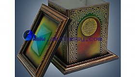 Buy Customized gift boxes in Dubai