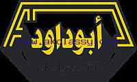Abudawood Pakistan | Retail Distribution Company | warehousing distribution services Pakistan