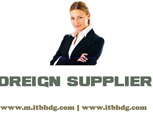 Dietary Supplements FDA Facility Registration