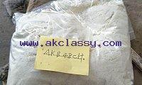 ProName: Benzeneacetic acid   kf-yuwen@kf-chem.com methyl a-acetylphen...CasNo: 16648-44-5