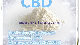 ChineseHigh purity CBD white powder ,high quality and best price
