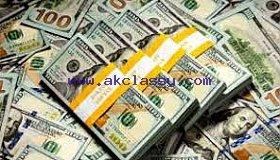 +27715451704~HOW TO JOIN ILLUMINATI SECRET SOCIETY BROTHERHOOD FOR MONEY 100% ,in vaal johannesburg pretoria Bellville