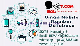 Oman Mobile Number Database