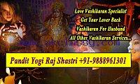 Vashikaran Specialist Baba Ji +91-9888961301 | 100% Instant Result Call Now?