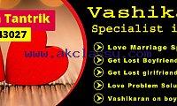 Best Vashikaran Specialist  +91-9163443027 | Fix Love & Marriage Matters?