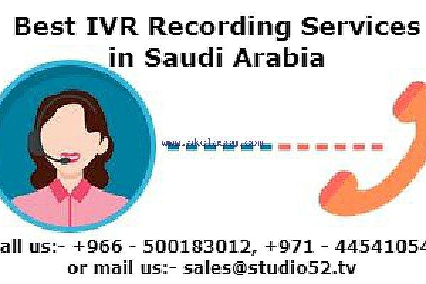 Best IVR Recording Services in Saudi Arabia