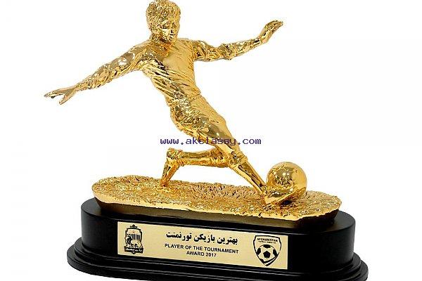 Buy Crystal Sports Trophy in Dubai