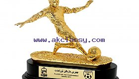 Buy Crystal Sports Trophy in Dubai