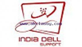 IndiaDell_Support_Logo2_grid.jpg