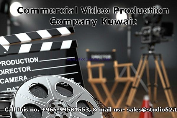 Commercial Video Production Company Kuwait