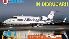 Air_Ambulance_in_Dibrugarh_grid.jpg