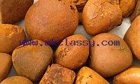 Wholesale Ox Gallstone supplier