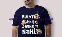 Get Designer Plus Size T-Shirts for Men Online @Beyoung at Just Rs. 259