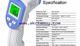 Non_Contact_Infrared_Thermomter_dark0_grid.jpg