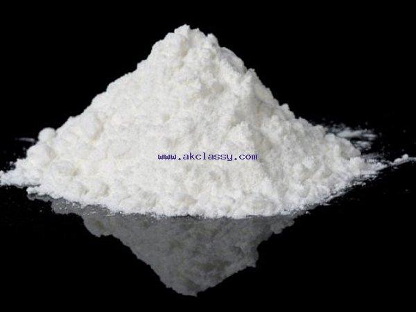 CAMAZEPAM 99% Powder