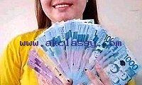 FINANCIAL PLANNING LOAN LOAN OFFER @ 2% INTEREST RATE  APPLY NOW