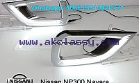 Nissan Navara NP300 LED DRL daytime running lights