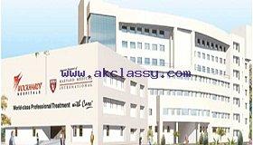 neurosurgery_hospital_in_india_grid.jpg