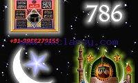 online love problem solution baba +91-9988279155